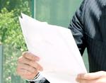 商業登記(法人の設立・変更)のイメージ写真